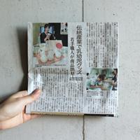newspaper3_200
