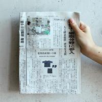 newspaper5_200