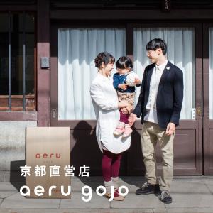 京都直営店『aeru gojo』
