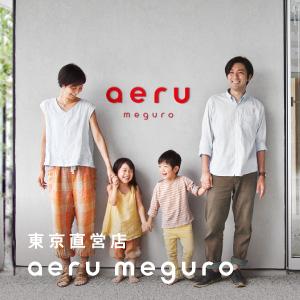東京直営店『aeru meguro』