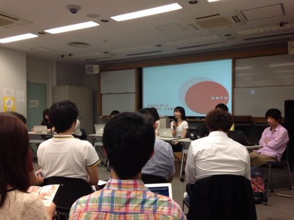 和える代表の矢島里佳が『Independent 20's―自己実現と経済自立を両立するメソッド―20代前半の自立した職業人編』に登壇しました!