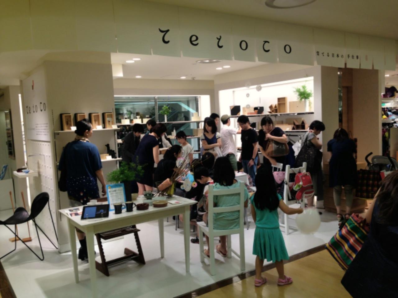 手と子 tetokco〜育てる日本の手仕事〜