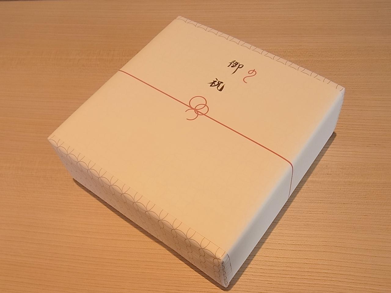 aeru_package
