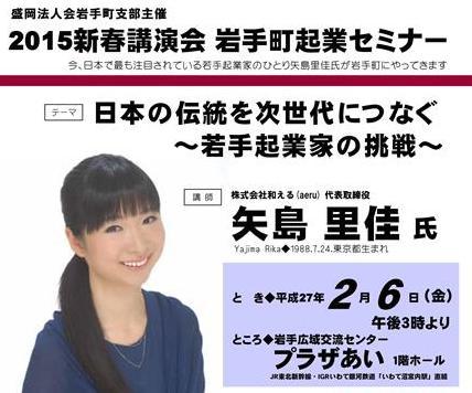 2015seminarleaflet