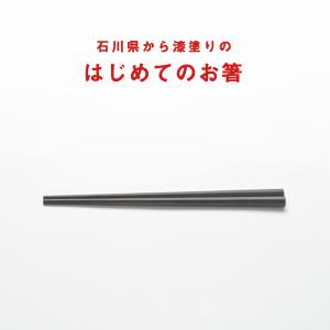 chopsticks_top