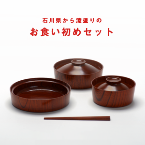 okuizome_top