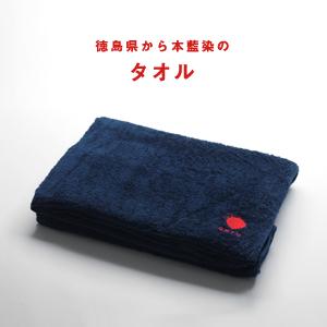 towel_top