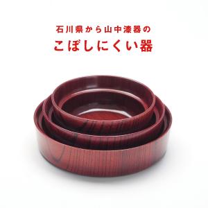 yamanaka_top