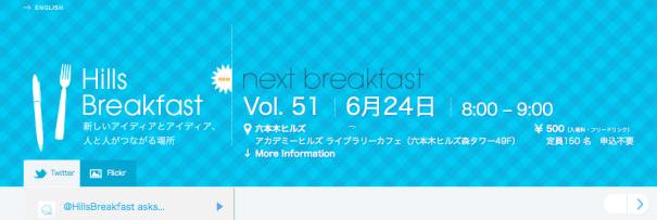 スクリーンショット 2015-06-24 10.07.41