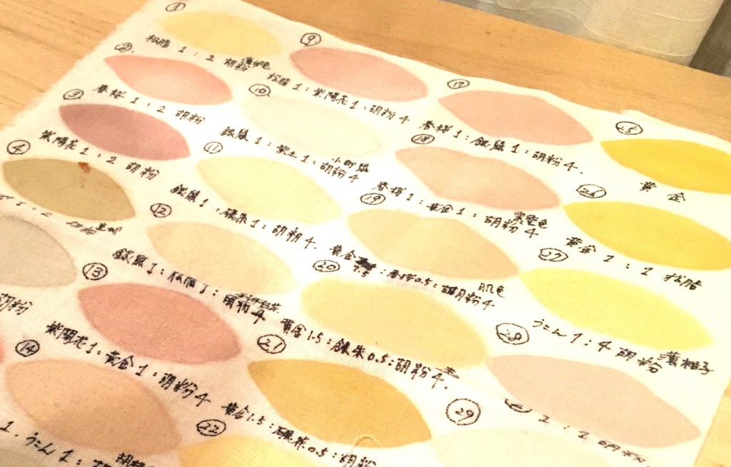 江戸更紗の色
