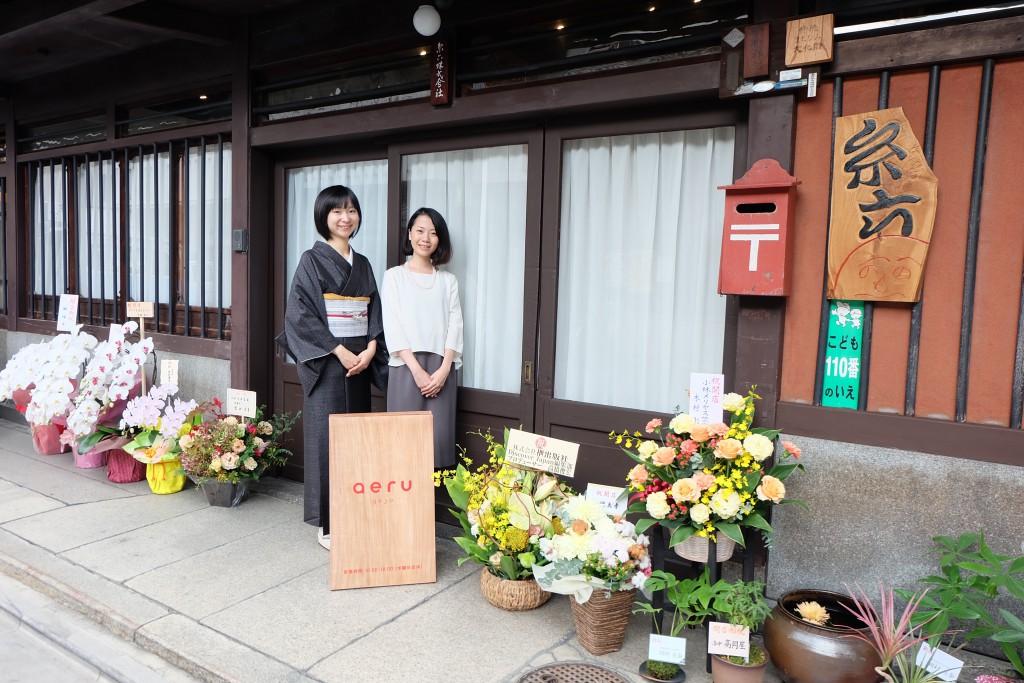 京都直営店aeru gojoオープン