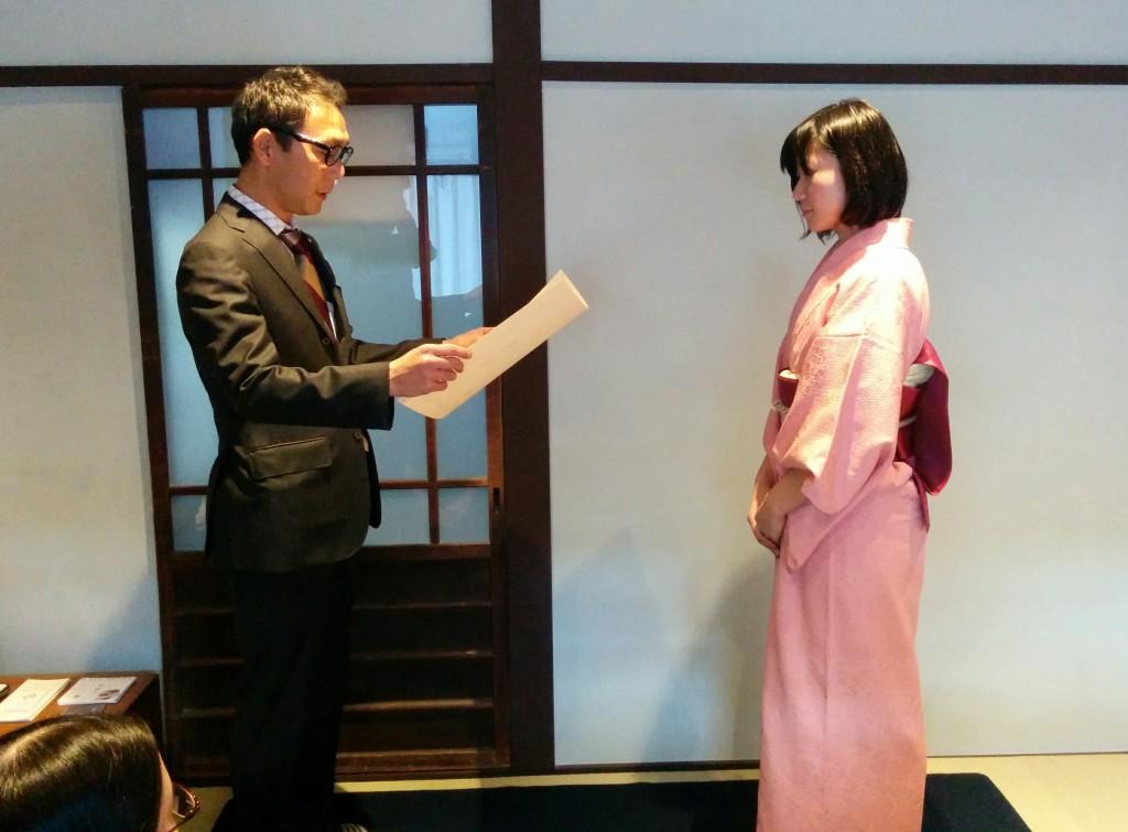 京ものユースコンペティション表彰状授与