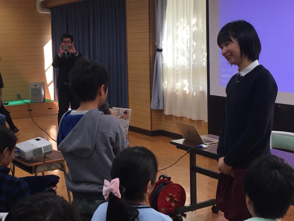 目黒区立 菅刈小学校 和える aeru 特別授業 矢島里佳 小学生