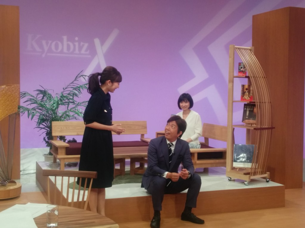KBS京都テレビ 京bizXコメンテーター