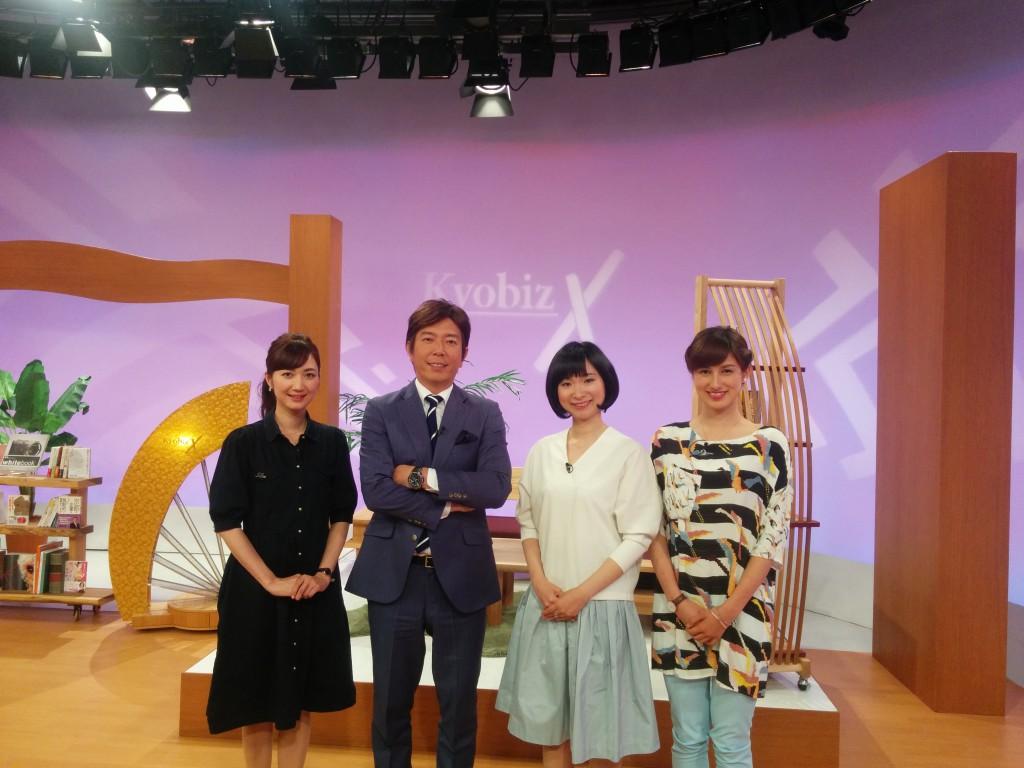 KBS京都テレビ 京bizX 出演者集合写真