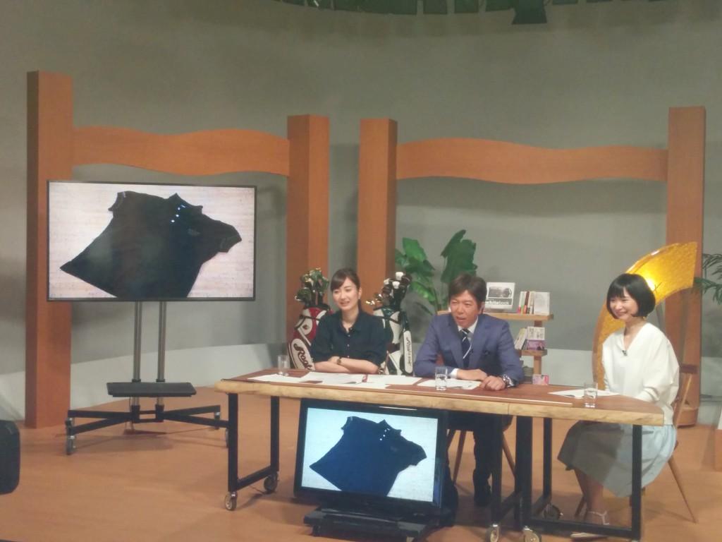 KBS京都テレビ 京bizX番組の様子