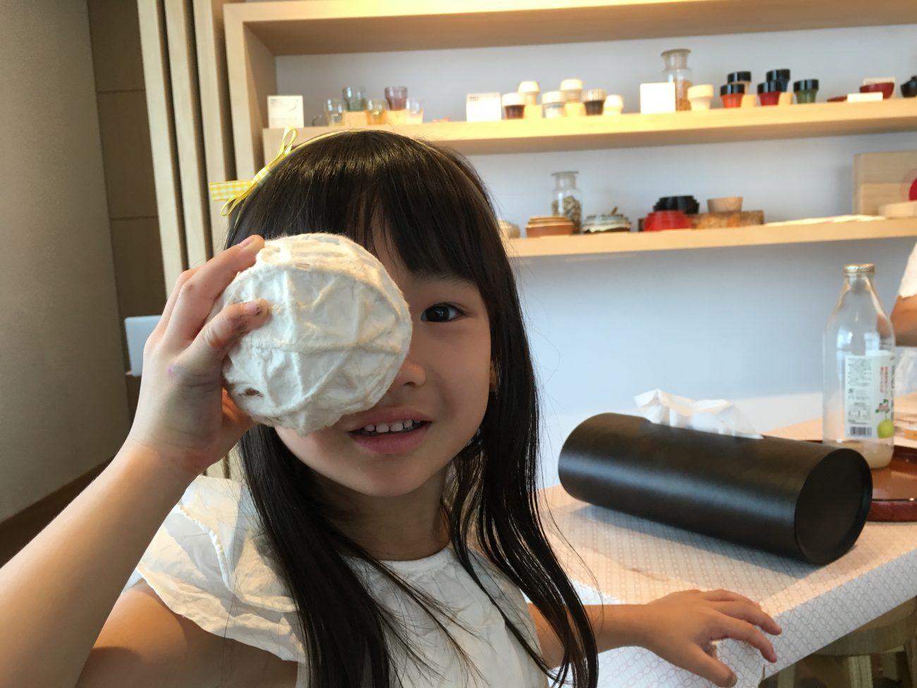 愛媛県から 手漉き和紙の ボール