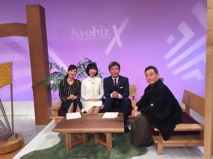 京都テレビ 京BizX スタジオ