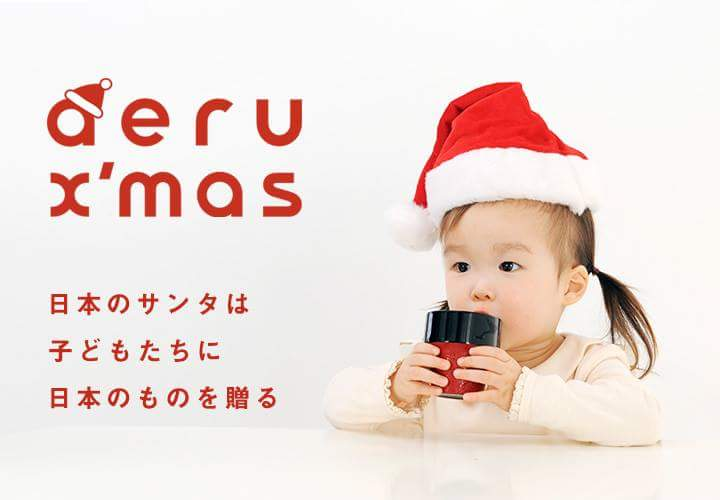 日本のクリスマス