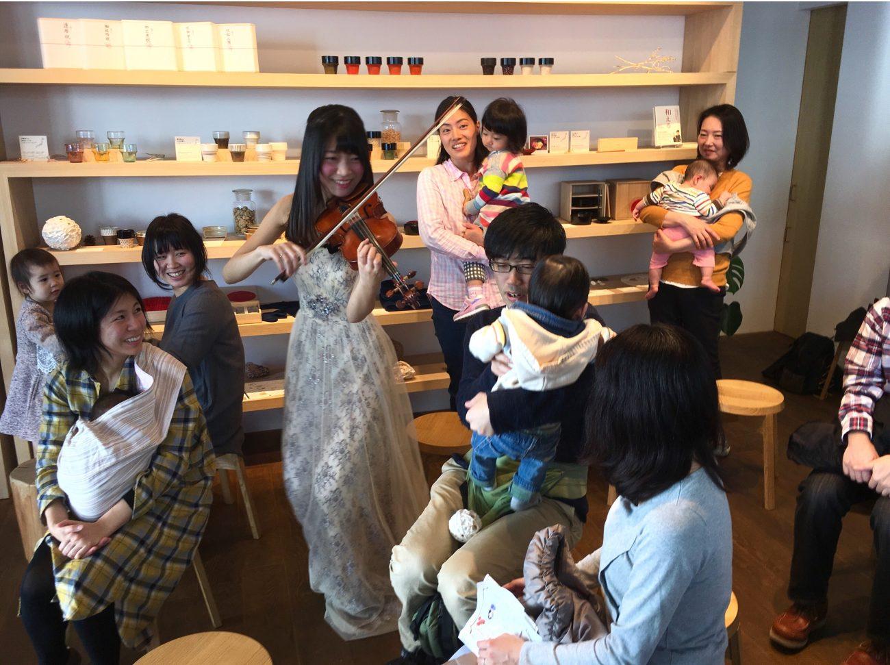 aeru meguro クラシック コンサート