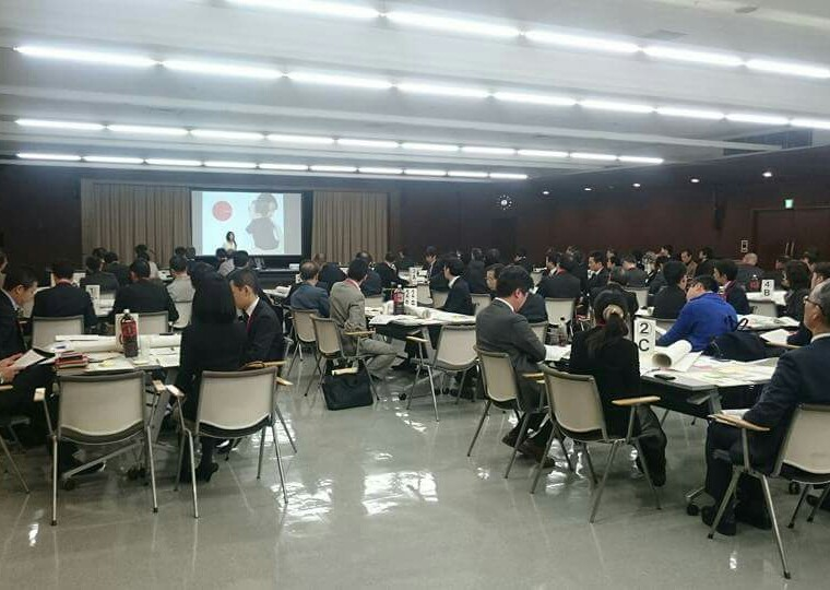 京都市中小企業未来力会議