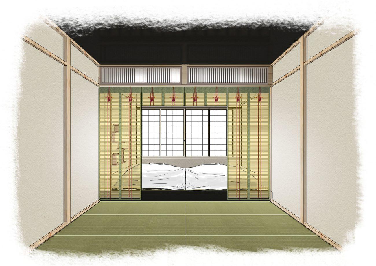 aeru room 姫路