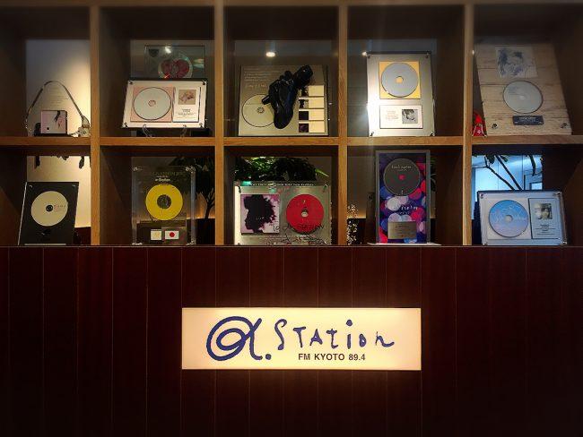 FM京都 ラジオ