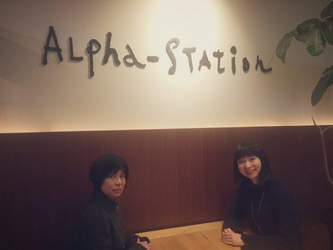 FM京都 ラジオ Artisan's Talk