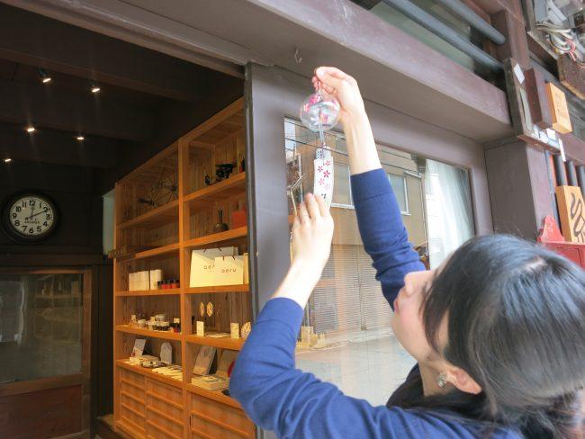 aeru 和える gojo 京扇子 風鈴 大西常商店 京町家 離乳食 器 こぼしにくい器