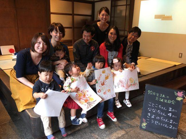和える aeru 京都直営店 aeru gojo お誕生日会 イベント