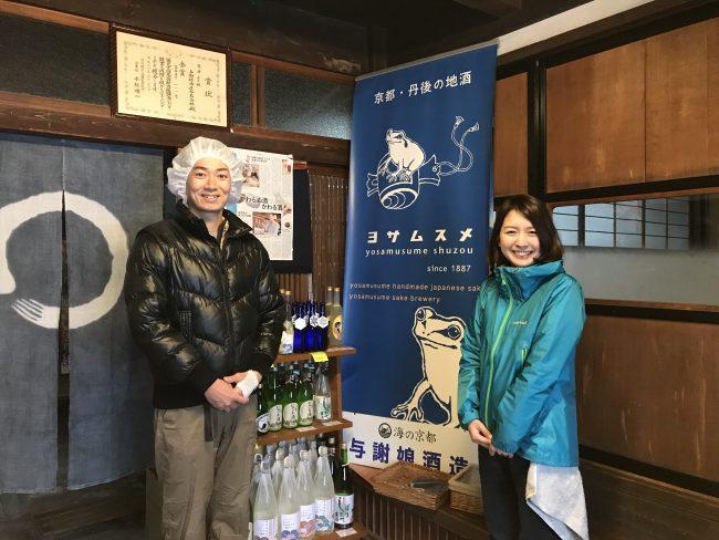 与謝野町 与謝娘 酒蔵 京都