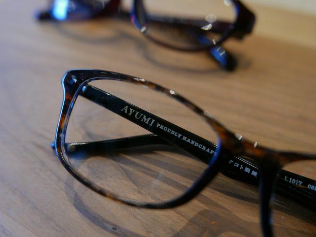 aeru gallery 眼鏡 マコト眼鏡 歩 AYUMI  和える