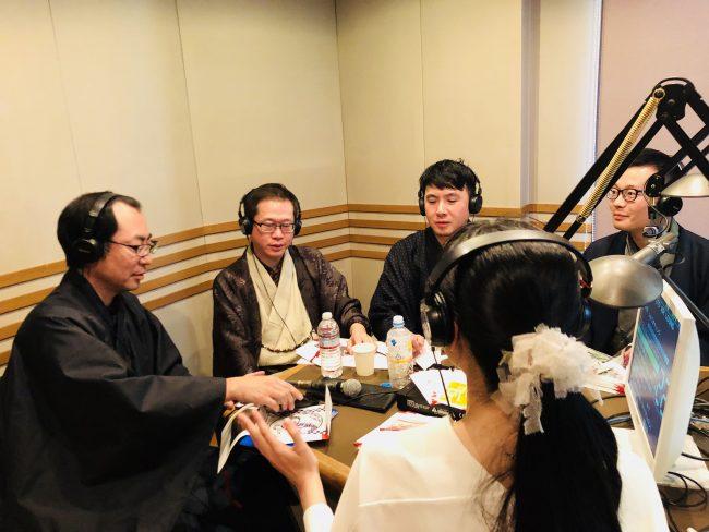 FM京都 αステーション ラジオ SOO おふき