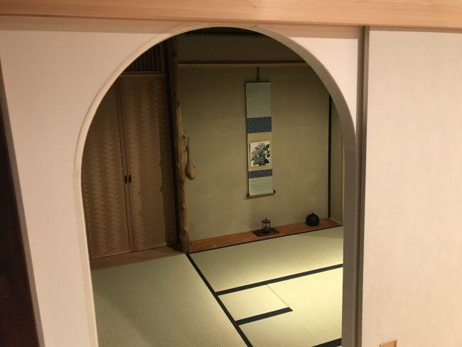 糸六 六治郎庵 和える aeru gojo お茶室