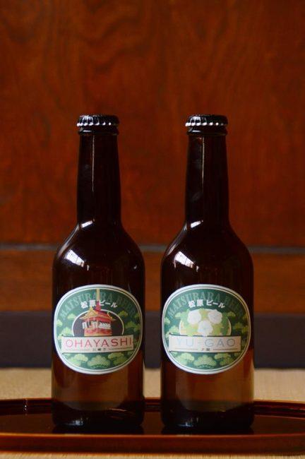 松原ビール