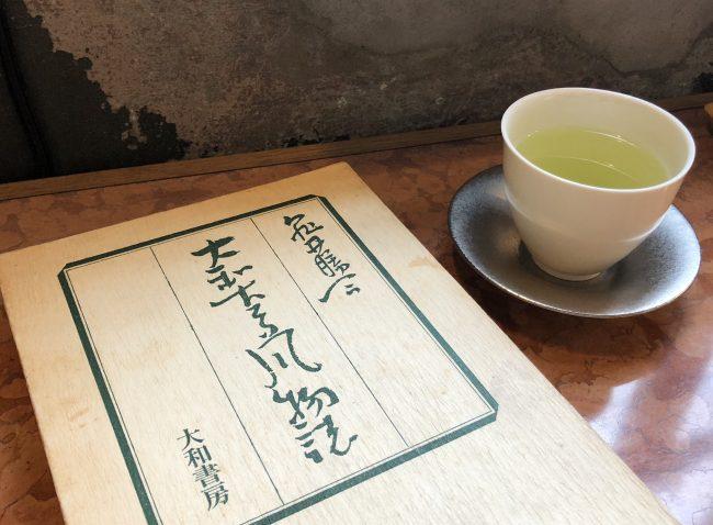 奈良aeru room 大和古寺風物語