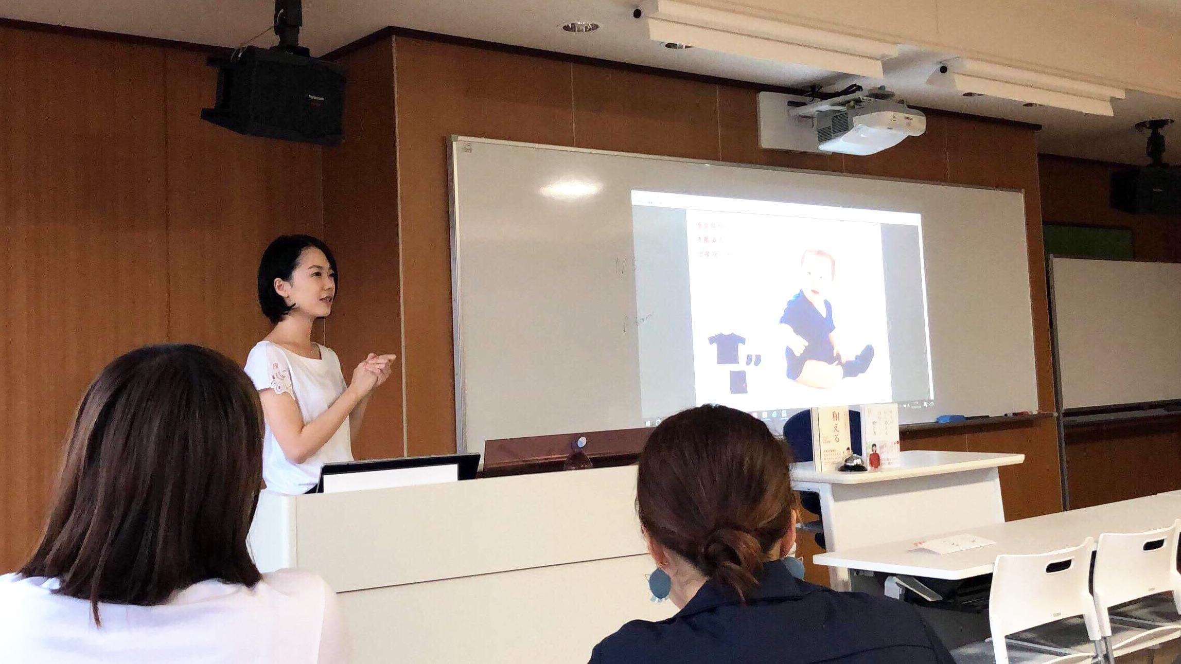 article_natsumi_3