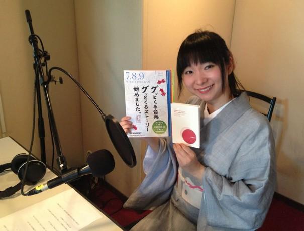 ラジオNIKKEI第2「Groovin'×Groovin' STORY」にて、和えるの物語を代表の矢島が出演!
