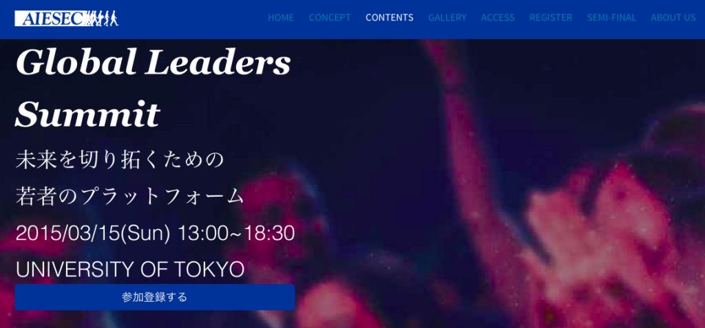 Global Leader s Summit