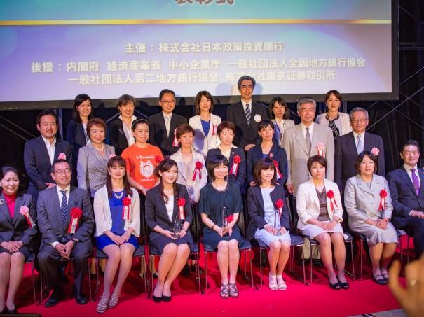 第4回DBJ女性新ビジネスプランコンペティション』ファイナリスト