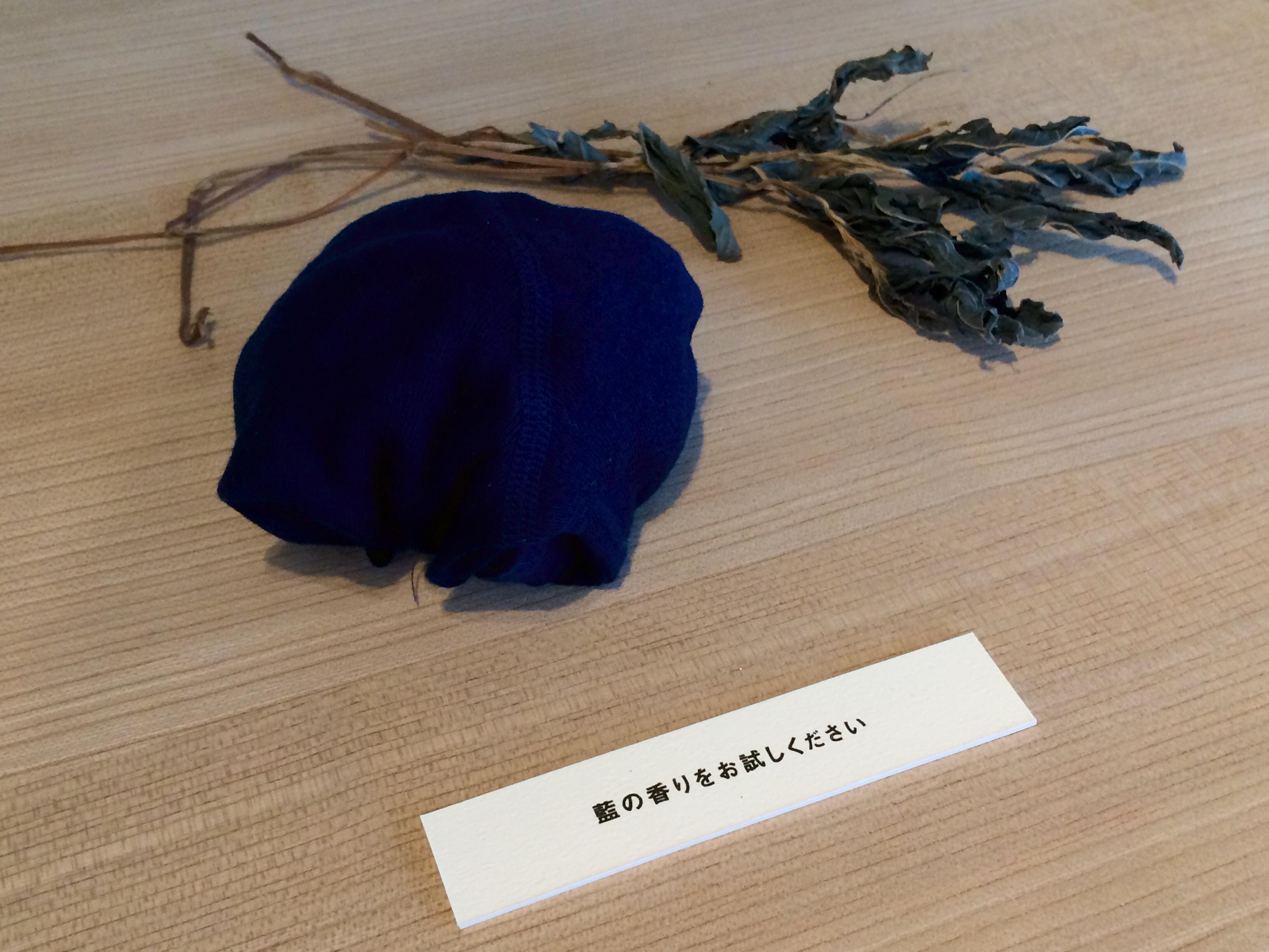 『aeru meguro』 徳島県から 本藍染の 出産祝いセット展