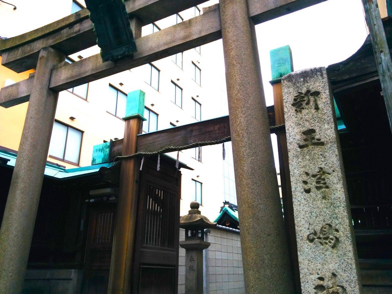 28_新玉津島神社