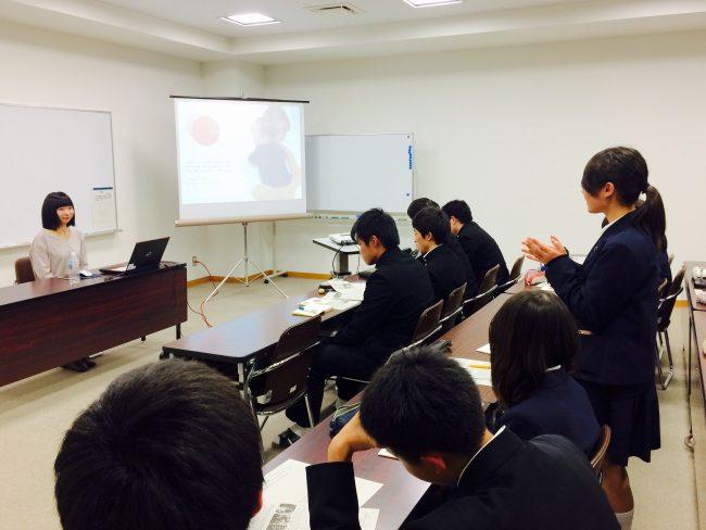 岐阜 高校 講演会