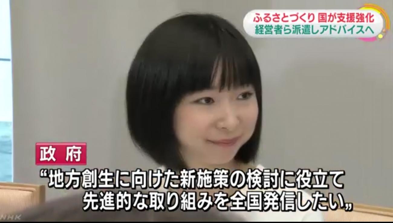 NHKおはよう日本 矢島里佳