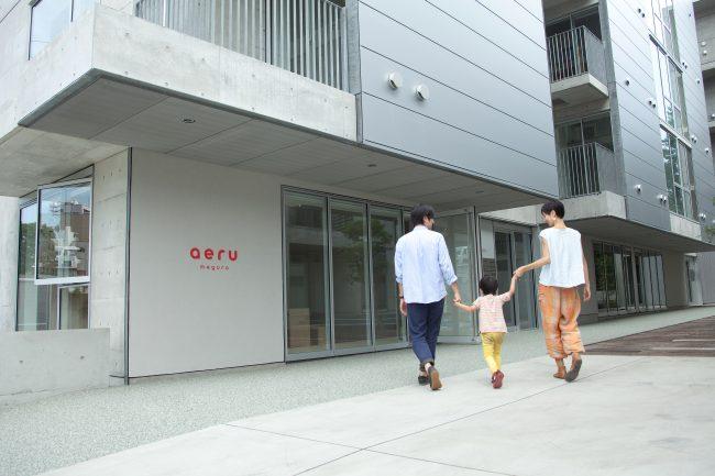 aeru meguro 和える 目黒 赤ちゃん 子ども ベビー キッズ 器 コップ 出産祝い 京あるき 京都 伝統