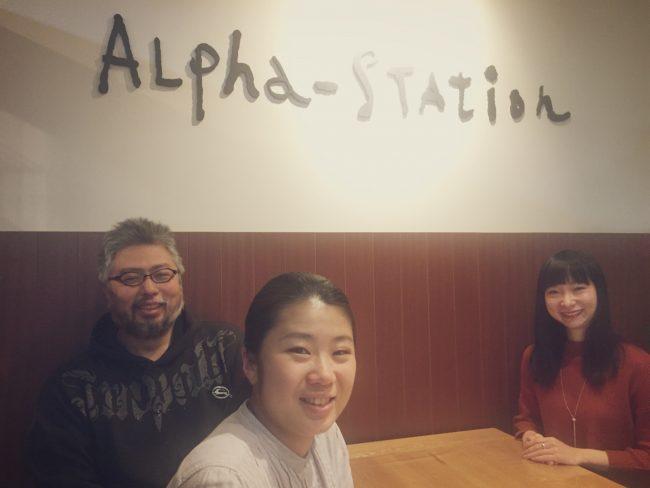 Artisan's talk FM京都 ラジオ αステーション りんどう屋
