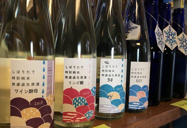 与謝野 与謝娘 酒蔵 京都