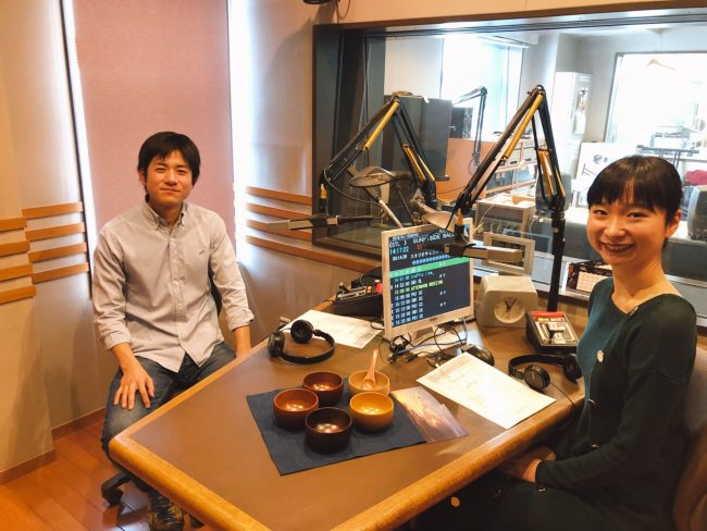 FM京都 ラジオ 和える αステーション