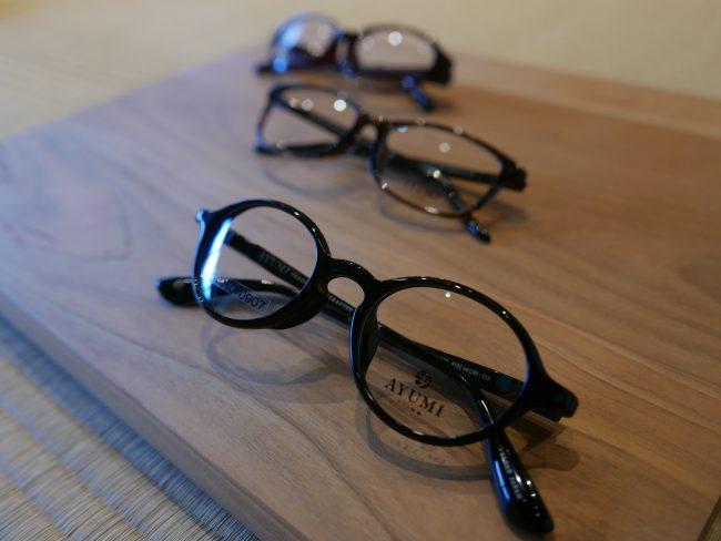 aeru garelly 眼鏡 マコト眼鏡 歩 AYUMI  和える